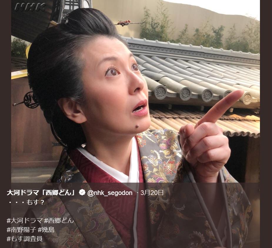 呆れた表情をする幾島役の南野陽子(画像は『大河ドラマ「西郷どん」 2018年3月20日付Twitter「…もす?」』のスクリーンショット)