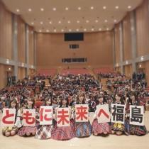 """【エンタがビタミン♪】AKB48""""岩手・宮城・福島""""で復興支援コンサート「私たちにできることをこれからも続けていきたい」"""