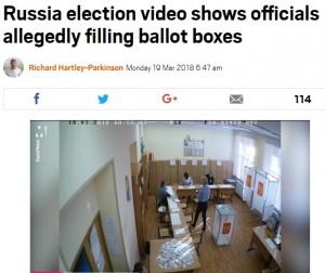 【海外発!Breaking News】ロシアの投票所、監視カメラが不正行為を捉える 立会人や職員も皆グルか<動画あり>