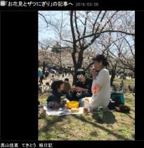 【エンタがビタミン♪】奥山佳恵、卒園式で園長に直談判も後悔なし「まっすぐな性格だから我慢できない」
