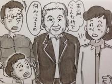 【エンタがビタミン♪】ビートたけしとの不思議な縁 鉄拳がパラパラ漫画『振り子』発表直前の出来事明かす