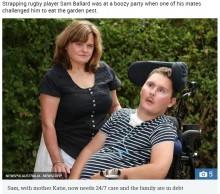 【海外発!Breaking News】ナメクジを飲み込むチャレンジで、19歳ラガーマンが四肢麻痺に(豪)