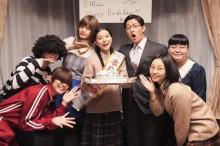 【エンタがビタミン♪】『海月姫』キャスト陣、芳根京子の誕生日を「クラゲケーキ」でお祝い