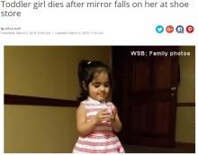【海外発!Breaking News】靴店での悲劇 傾いた鏡の直撃を受け2歳児が死亡(米)