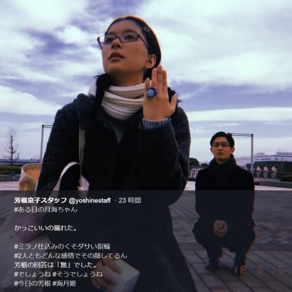 【エンタがビタミン♪】『海月姫』クランクアップにキャストが感慨 芳根京子「少し横になろう…」