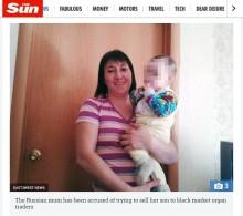 【海外発!Breaking News】「臓器提供用に子供を売ります」ネット広告に掲載された母子写真の真相(露)