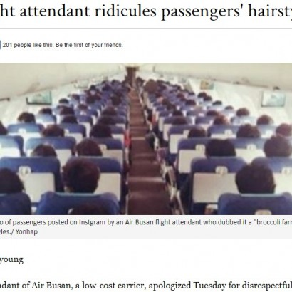 【海外発!Breaking News】パーマヘアの団体客の写真をSNS投稿したCA 「ブロッコリー畑」と揶揄もあり謝罪(韓国)