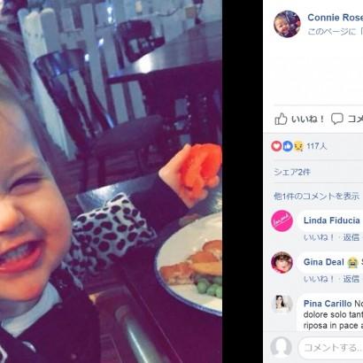 【海外発!Breaking News】「テディ・ベアが娘の命を奪った」母親の切なる訴え(スコットランド)