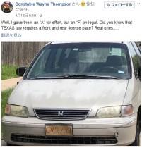 【海外発!Breaking News】ダンボールにペン書き お粗末なナンバープレートで公道を走っていた車(米)