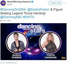 【イタすぎるセレブ達】トーニャ・ハーディング、人気ダンス番組出演決まり「やっと世間に受け入れてもらえた」
