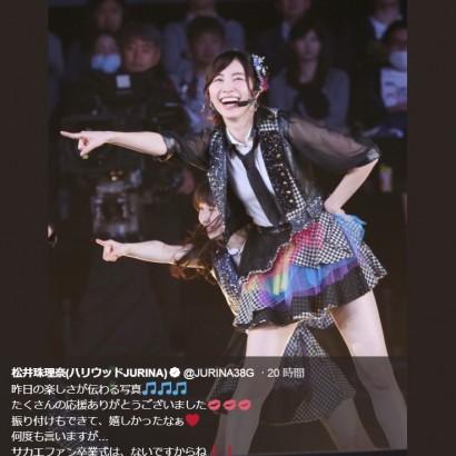 【エンタがビタミン♪】松井珠理奈『サカエファン入学式』での言葉に「エイプリルフールだけど、本当です」