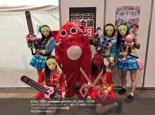 【エンタがビタミン♪】にゃんごすたー×仮面女子『ニコニコ超会議2018』にて再会 「武器」で盛り上がる