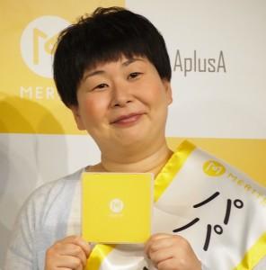 鈴木おさむ氏の妻でもある大島美幸