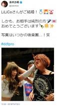 【エンタがビタミン♪】LiLiCoの結婚を宿敵・赤井沙希が祝福「写真を探したんですが…」