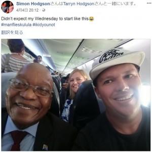 【海外発!Breaking News】汚職疑惑で辞任した南ア元大統領、今のフライトはエコノミークラスで