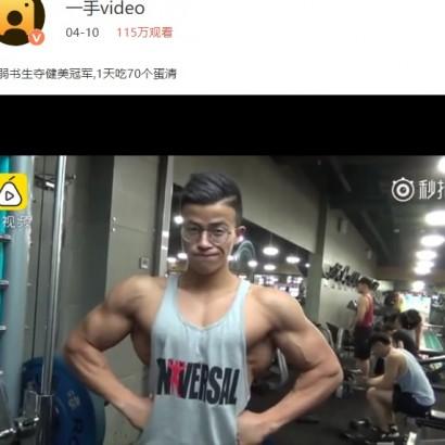 【海外発!Breaking News】「卵の白身を1日70個」中国のボディビル・チャンピオンが仰天告白