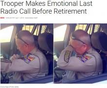 【海外発!Breaking News】37年の任務を終えた警察官 最後の無線連絡に涙(米)<動画あり>