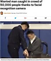 【海外発!Breaking News】顔認証システムで中国警察、約6万人いるコンサート会場から指名手配犯を割り出す