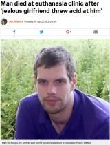 【海外発!Breaking News】元交際相手からの酸攻撃で全身麻痺になった男性、ベルギーで安楽死