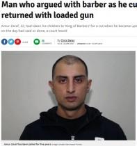 【海外発!Breaking News】息子を理髪店に連れて行った父、店主と口論の末に銃で脅す(英)