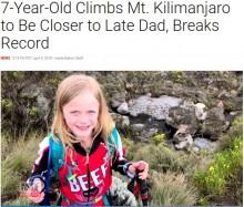 【海外発!Breaking News】「天国にいるパパの近くに」米7歳少女、キリマンジャロ登頂の最年少・女子世界記録を更新