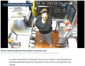 【海外発!Breaking News】閉店後のマクドナルドに侵入、食材や現金を盗んだ女に懲役刑(米)<動画あり>