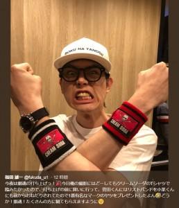 気合が入る菅田将暉(画像は『福田雄一 2018年4月29日付Twitter「今夜は銀魂の打ち上げっ!」』のスクリーンショット)