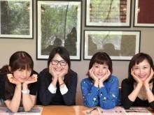 【エンタがビタミン♪】ギャル曽根が公開 千秋&山口もえ&小倉優子の4ショット「ランチ、楽しすぎました!」