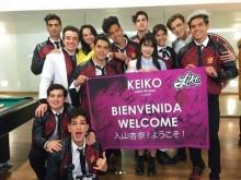 【エンタがビタミン♪】入山杏奈、メキシコで『L.I.K.E』メンバーに歓迎される「BIENVENIDA ようこそ!」