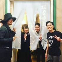 """【エンタがビタミン♪】板谷由夏""""40代""""大人の魅力 舞台主演にCMとますます活躍"""