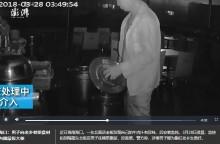 【海外発!Breaking News】人気店に忍び込みラーメンスープに排泄物 隣の店主が「繁盛に嫉妬」(中国)