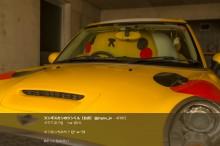 """【エンタがビタミン♪】ジンギスカンのジンくん""""ジンくんカー""""に初乗り 衝撃的な光景に反響「かわいいけど詰まってる」"""