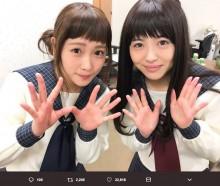 【エンタがビタミン♪】川栄李奈×浜辺美波 共演作続く2人が「さまるんとアオちん」ショット