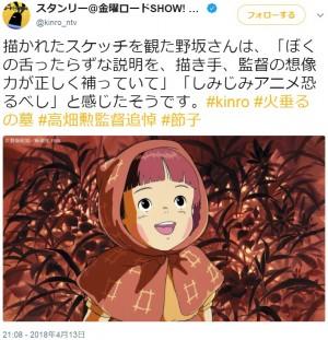 【エンタがビタミン♪】『火垂るの墓』の急きょオンエアにDJ KOO「絶対に残すべき映画だと思う!」