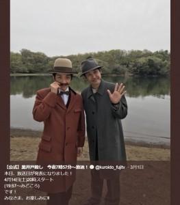野村萬斎と大泉洋(画像は『【公式】黒井戸殺し 2018年3月1日付Twitter「本日、放送日が発表になりました!」』のスクリーンショット)
