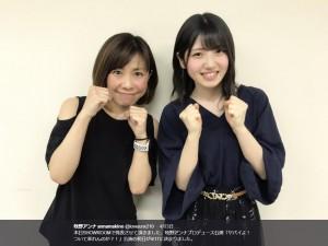 【エンタがビタミン♪】牧野アンナ、AKB48公演をプロデュース「本気で向かっていくので覚悟してね」