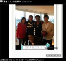 【エンタがビタミン♪】三浦知良・りさ子夫妻がロナウジーニョとお茶会 まさかの出来事に「カズさんは、やはりキング!」