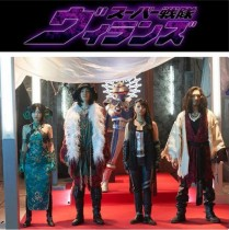 【エンタがビタミン♪】『スーパー戦隊ヴィランズ』始動予告にエスケイプが声明 水崎綾女の声が色っぽさ増した?