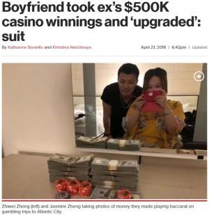 【海外発!Breaking News】カジノで大儲けしたカップル 彼氏が豹変、彼女を捨てて大金を独り占めに(米)