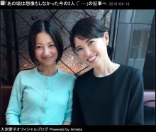 【エンタがビタミン♪】大渕愛子と友利新、再婚して2児の母に 「5年前は想像すらしなかった」と感慨深げ