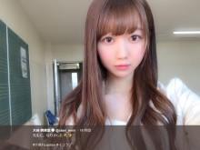 【エンタがビタミン♪】イコラブ新曲『手遅れcaution』MV 大谷映美里の先生役に「教えて欲しい」