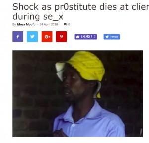 【海外発!Breaking News】HIV末期の娼婦 客のベッドで息絶える(ジンバブエ)