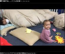 【エンタがビタミン♪】森渉、体調ダウンも娘の遊び相手に 居間に布団を敷いて