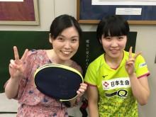 【エンタがビタミン♪】尼神インター誠子、ものまねが縁で卓球・平野美宇選手と2ショット