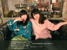 【エンタがビタミン♪】中川翔子、新ドラマ『デイジー・ラック』で極貧カバン職人役 迫真の演技に期待
