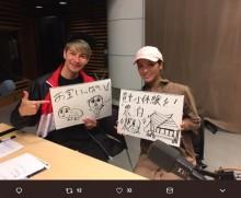 【エンタがビタミン♪】秋元才加がJOYとタッグ ラジオ番組リニューアルに「雰囲気もだいぶ変わりました」