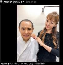 【エンタがビタミン♪】神田うの、片岡鶴太郎の出演舞台に「お腹抱えてゲラゲラ大笑いでした」
