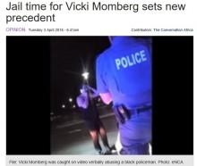 【海外発!Breaking News】黒人を侮辱する言葉を連発した女に有罪判決(南ア)