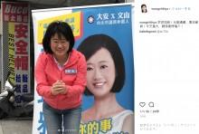 【海外発!Breaking News】本物とは大違いのキュートな選挙ポスター 女性立候補者に「これは詐欺」の声(台湾)