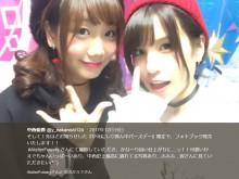 【エンタがビタミン♪】元SKE48中西優香が結婚 グループ後輩や声優陣が祝福「なぜか私がものすごく嬉しい」